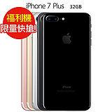 【福利品】APPLE iPhone 7 PLUS_5.5吋 32G-黑 (七成新B)
