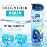 【樂扣樂扣】AQUA系列PET水壺/1.2L