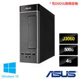 ASUS華碩K20CE 雙核心/4G/500GB/Win10/光碟燒錄機 效能桌上型電腦(0021A306UMT)