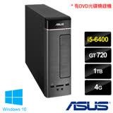 ASUS華碩K20CD i5-6400四核心/GT720_2G獨顯/4G/1TB/Win10/光碟燒錄機 效能桌上型電腦(0041A640GTT)