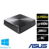 ASUS 華碩 VM65N-75UU2TE Vivo PC i7-7500U雙核心/NV930M獨顯/8G/256GSSD/Win10 效能迷你電腦