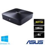 ASUS 華碩 UN45-V-N315RTA Vivo Mini 四核心處理/4G/128G SSD/Win10 效能迷你電腦