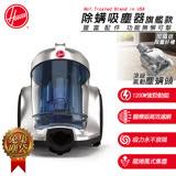 【美國HOOVER】Power5免集塵袋吸塵器(HC-P5-TWA)送多功能時尚快煮鍋