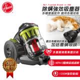 【美國HOOVER】Air Mini免集塵袋龍捲風式多重氣旋集塵吸塵器(HC-AM-TWA) 送多功能時尚快煮鍋