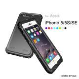 iPhone 5/5S/SE 手機防水殼 全防水手機殼 (WP054)