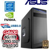 華碩 MANAGER【荊棘之龍】INTEL G4600 GT610 2G 輕鬆娛樂型電腦