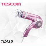 TESCOM TID135 復古造型大風量負離子吹風機 (公司貨)
