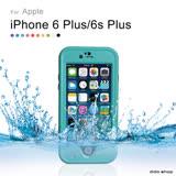 iPhone 6 Plus/6s Plus (5.5吋) 手機防水殼 全防水手機殼 帶支架 (WP057)