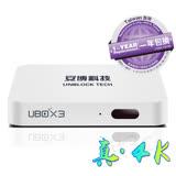 【夜】安博盒子 3代藍芽智慧電視盒/安卓電視盒(S900 Pro BT) 公司貨 加碼送無線光學滑鼠
