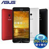 【送LED隨身燈】 華碩ASUS ZenFone 5 A500CG 5吋雙卡雙待智慧機 (2G/16G)