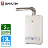 【櫻花牌】13L數位恆溫強制排氣熱水器/SH-1335_NG(天然瓦斯)