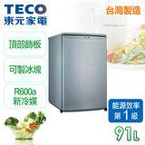 【東元TECO】小鮮綠系列91L單門冰箱/淺綠灰R1061SC