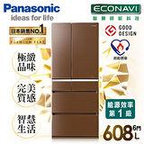 【國際牌Panasonic】日本ECONAVI 608L六門變頻冰箱。翡翠棕/NR-F610VG