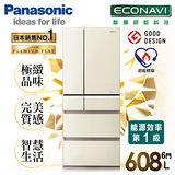 【國際牌Panasonic】日本ECONAVI 608L六門變頻冰箱。翡翠金/NR-F610VG