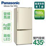 國際牌Panasonic 435L光銀除菌變頻雙門冰箱 (NR-B435HV/NR-B435HV-N1)