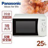 國際牌Panasonic 25L機械式微波爐 NN-SM332