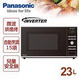 國際牌Panasonic 23L微電腦燒烤變頻微波爐\ NN-GD372