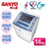 【SANYO台灣三洋】媽媽樂14kg。DD直流變頻不鏽鋼超音波洗衣機(玻璃上蓋)/SW-14DU6G