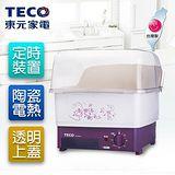 【東元TECO】烘碗機 (YE0236CB)