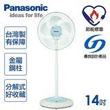 【國際牌Panasonic】 14吋可定時大按鍵微電腦立扇。粉彩綠 (F-H14AMR)