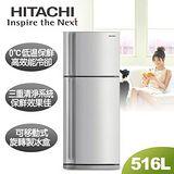 日立HITACHI 循環冷流516L。二門電冰箱/ 典雅銀RZ529