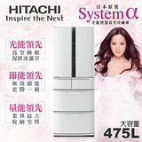 日立HITACHI 日本原裝變頻475L。六門電冰箱 星燦白(RSF48DMJ/RSF48DMJ_W)