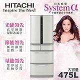 日立HITACHI 日本原裝變頻475L。六門電冰箱 星燦不鏽鋼(RSF48DMJ/RSF48DMJ_SH)