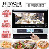 日立HITACHI 日本原裝過熱水蒸汽烘烤微波爐 珍珠白(MROLV300T)