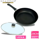 【丹麥SCANPAN】思康鍋28cm單柄平底鍋 (送鍋蓋)