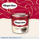 【6/1】Häagen-Dazs外帶冰淇淋迷你杯一入兌換券