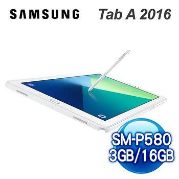 贈原廠皮套等好禮 Samsung Galaxy Tab TAB A (SM-P580) 10.1吋八核心平板 3G/16G Wi-Fi版 (白色)