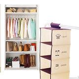 【收納職人】衣櫃衣櫥吊掛式四層收納袋掛袋