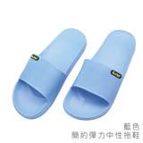 【333家居鞋館】室外潮流★簡約彈力中性拖鞋-藍色
