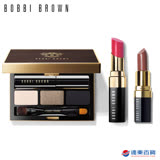 BOBBI BROWN 芭比波朗 時尚百搭眼唇組
