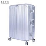 LETTi 『強勢奪目』26吋鏡面鋁框行李箱-銀色 鏡面TSA硬殼旅行箱