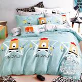 AGAPE亞加•貝【幸運之熊】100%精梳純棉 標準雙人(5x6.2尺)四件式涼被床包組/加高35CM