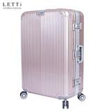 LETTi 『強勢奪目』26吋鏡面鋁框行李箱-香檳金 鏡面TSA硬殼旅行箱