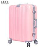 LETTi 『強勢奪目』26吋鏡面鋁框行李箱-粉紅色 鏡面TSA硬殼旅行箱