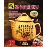 【鍋寶】3.8L全自動陶瓷養生藥膳壺MP-3860-D
