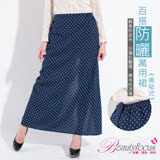 【BeautyFocus】台灣製點點後粘多用防曬裙-3712深藍