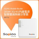 傻多 Sapido BRF71N 300M 3G / 4G 內建電源 智慧雲端 無線分享器