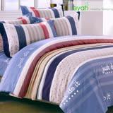 【eyah宜雅】頂級極細柔絲絨雙人加大床包枕套3件組-幸福之家