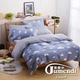 喬曼帝Jumendi-微笑香氛 台灣製單人三件式特級純棉床包被套組