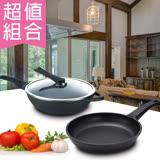日式黑金鋼炒鍋-33cm附玻璃蓋+日式黑金鋼平煎鍋/平底鍋 26cm《PERFECT 理想》