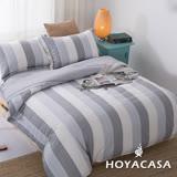 《HOYACASA晨光序曲》雙人四件式純棉兩用被床包組(天絲入棉30%)