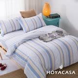 《HOYACASA田園意象》雙人四件式純棉兩用被床包組(天絲入棉30%)