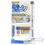 〔小禮堂〕KOKUBO小久保工業所 日製保鮮膜收納架《白》耐重350g
