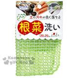 〔小禮堂〕SANKO 日製根莖類蔬菜清洗布《綠.格狀》