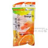〔小禮堂〕日製橘子衣領去污棒《橘.100g》橘子油專用清潔劑