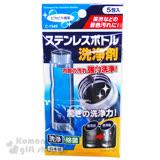 〔小禮堂〕日本不動化學 日製不鏽鋼保溫瓶清洗劑《藍.5包入》每包5g